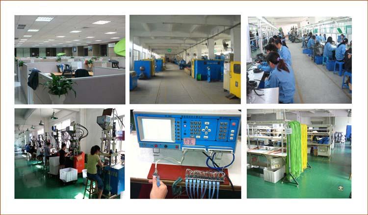 תמונת מפעל STC